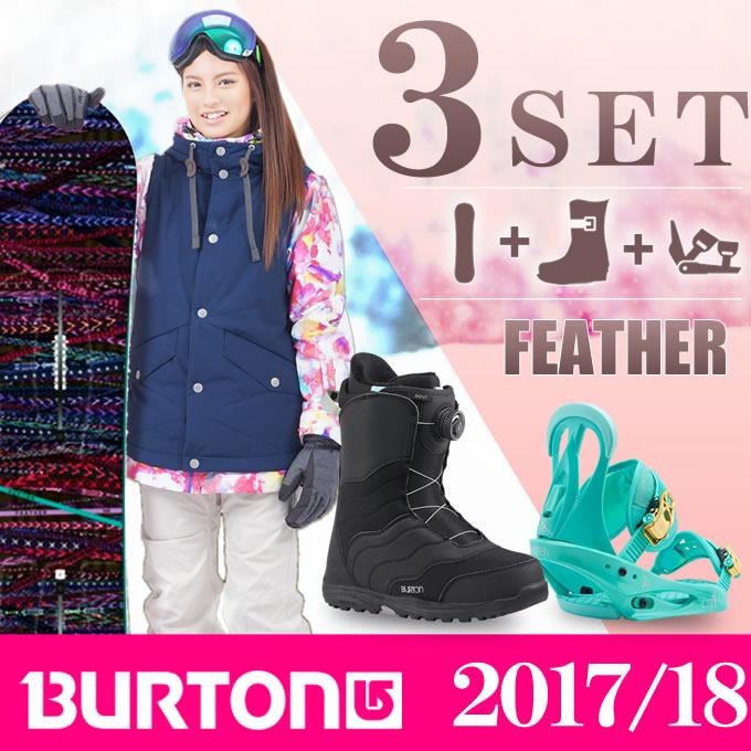 スノーボード 3点セット レディース バートン BURTON FEATHER+CITIZEN TEAL DEAL+MINT BOA BK ボード+ビンディング+ブーツ