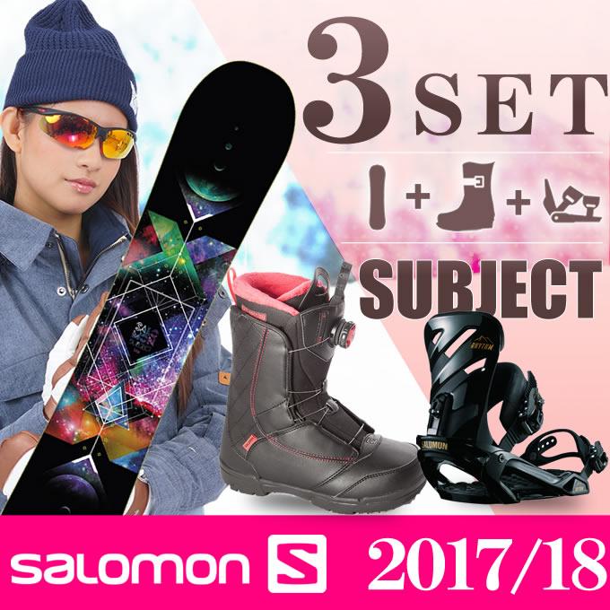 スノーボード 3点セット レディース サロモン salomon SUBJECT WOMEN+RHYTHM BK+S-KEA BOA BK ボード+ビンディング+ブーツ