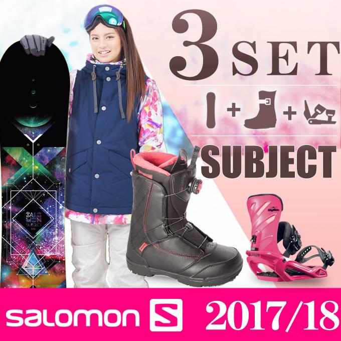 スノーボード 3点セット レディース サロモン salomon SUBJECT WOMEN+RHYTHM PK+KEA BOA BK ボード+ビンディング+ブーツ
