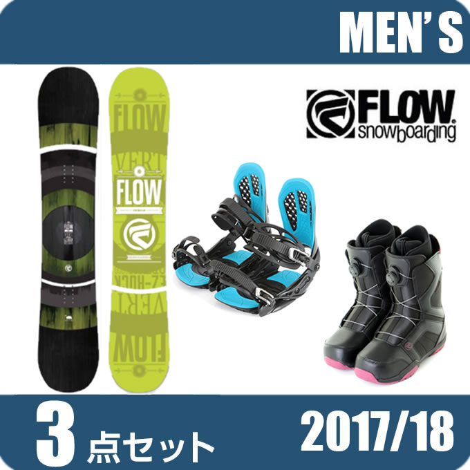 フロー FLOW スノーボード 3点セット メンズ VERT LIME LTD+AXEL 2+ECHO M1 BOA ボード+ビンディング+ブーツ