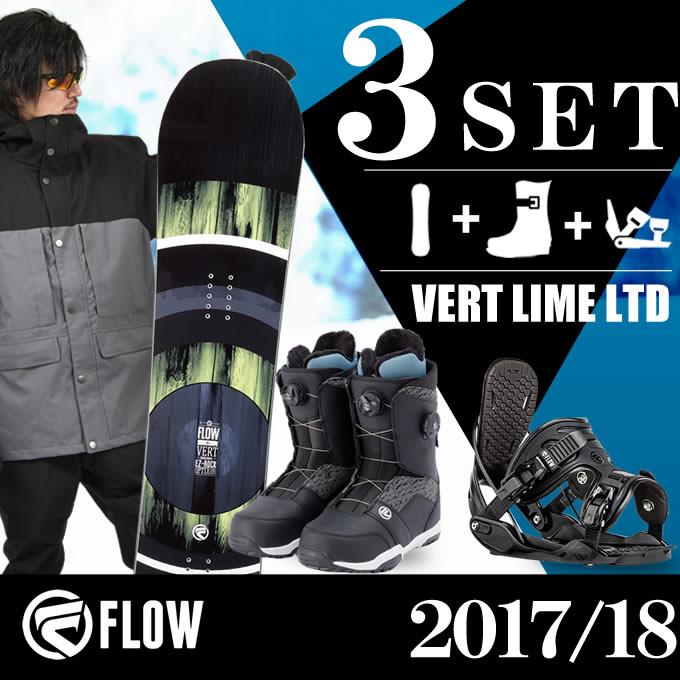 スノーボード 3点セット メンズ フロー FLOW VERT LIME LTD+ALPHA+TRANSIT FOCUS ボード+ビンディング+ブーツ