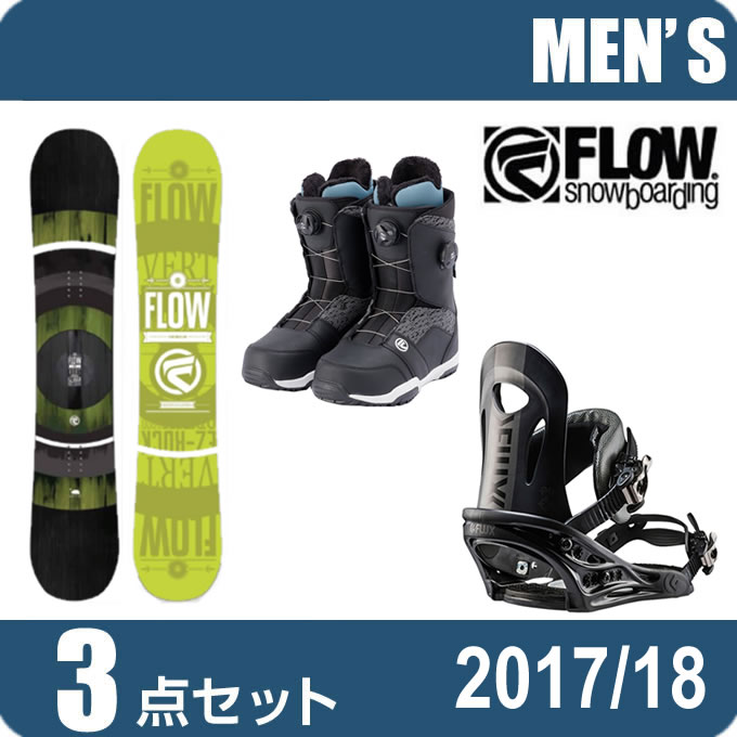フロー FLOW スノーボード 3点セット メンズ VERT LIME LTD+PR+TRANSIT FOCUS ボード+ビンディング+ブーツ