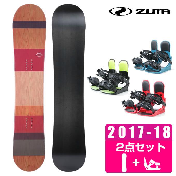 ツマ ZUMA スノーボード 2点セット レディース MELLOWDAY + KONNECT