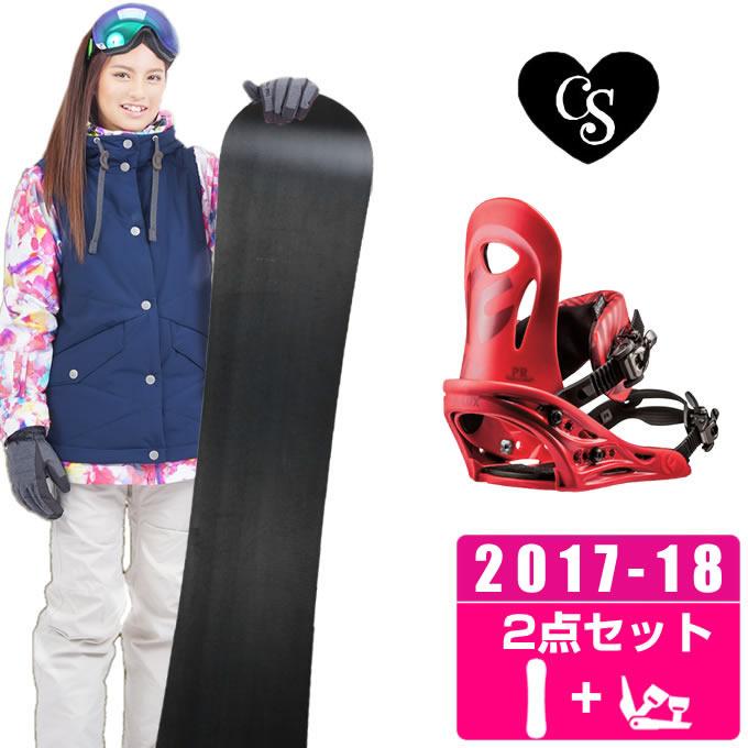 【クーポン利用で1000円引 3/4 20:00~3/11 1:59】 コスミックサーフ COSMIC SURF スノーボード 2点セット レディース VIVACHE + PR