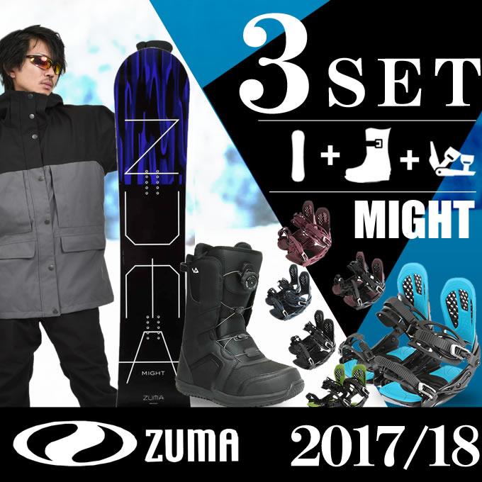 スノーボード 3点セット メンズ ツマ ZUMA MIGHT+AXEL 2+SUPERB ボード+ビンディング+ブーツ