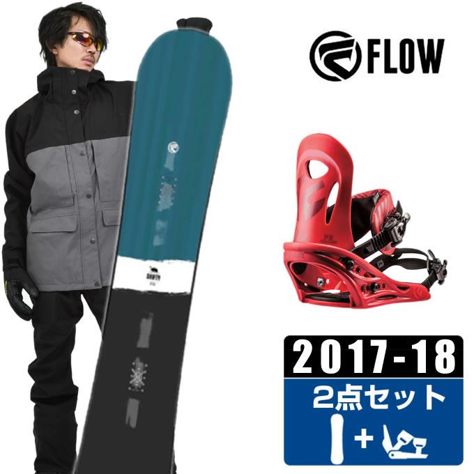 【クーポン利用で1000円引 11/18 23:59まで】 フロー FLOW スノーボード 2点セット メンズ SHIFTY BLUE JAPAN LTD + PR RED ボード+ビンディング