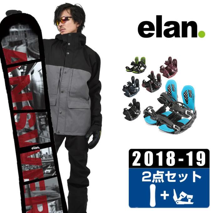 エラン ELAN スノーボード 2点セット メンズ ANSWER + AXEL 2 ボード+ビンディング