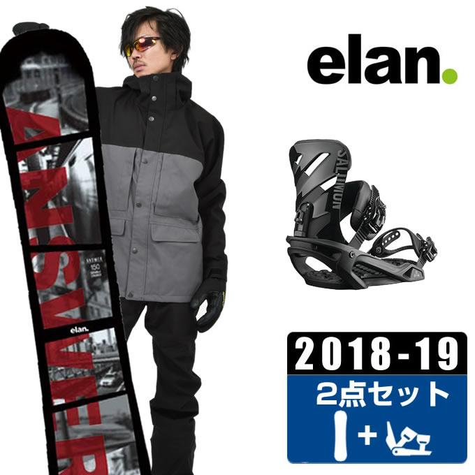 エラン ELAN スノーボード 2点セット メンズ ANSWER + RHYTHM ボード+ビンディング