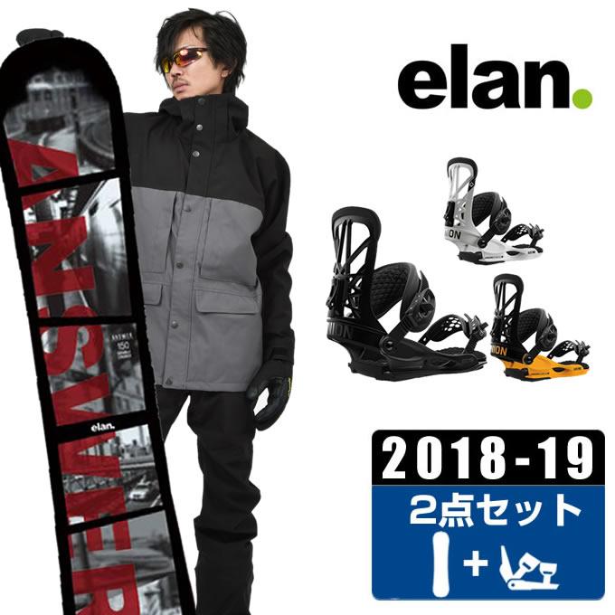 エラン ELAN スノーボード 2点セット メンズ ANSWER + FLITE PRO ボード+ビンディング