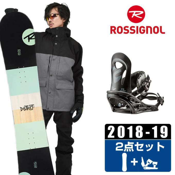 ロシニョール ROSSIGNOL スノーボード 2点セット メンズ DISTRICT LTD + PR BLACK ボード+ビンディング