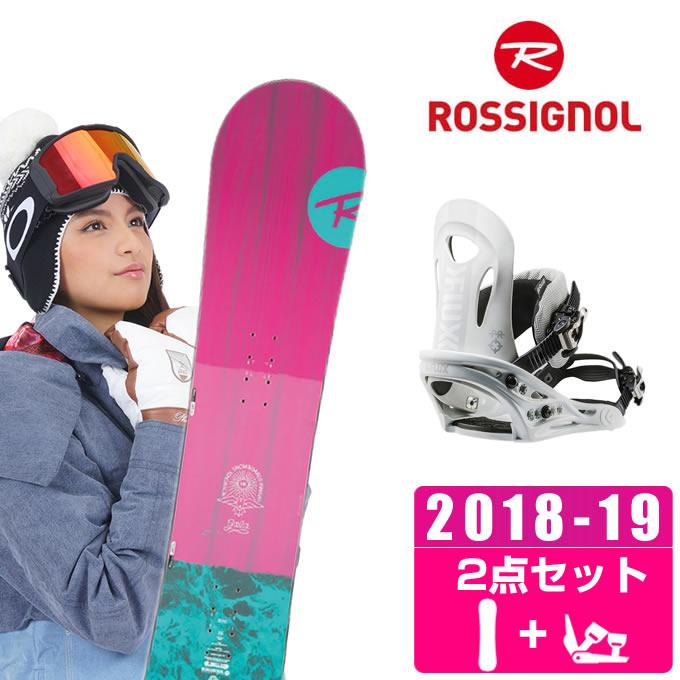 ロシニョール ROSSIGNOL スノーボード 2点セット レディース GALA + PR WH ボード+ビンディング