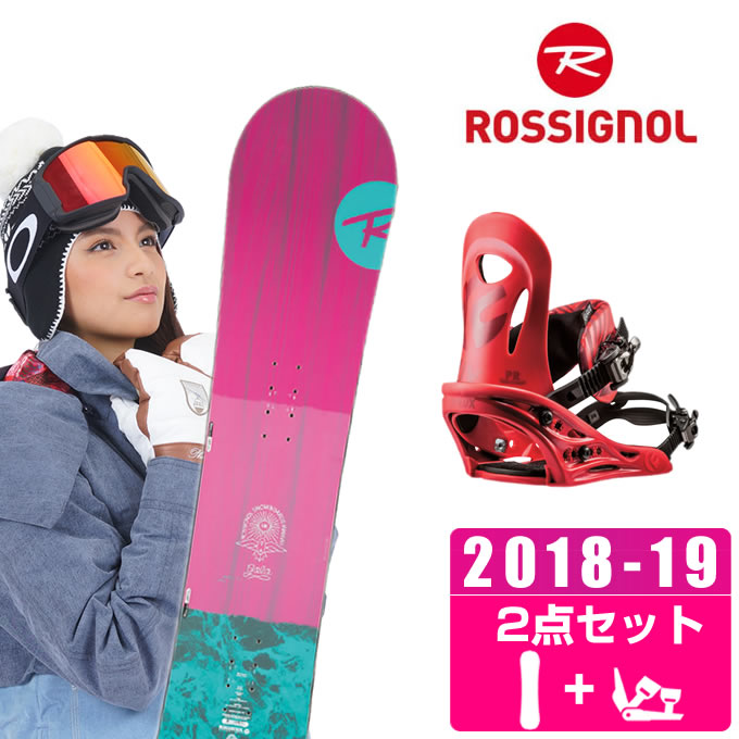 【1/27 20:00~1/28 1:59はクーポン利用で4500円引 】 ロシニョール ROSSIGNOL スノーボード 2点セット レディース GALA + PR RED ボード+ビンディング