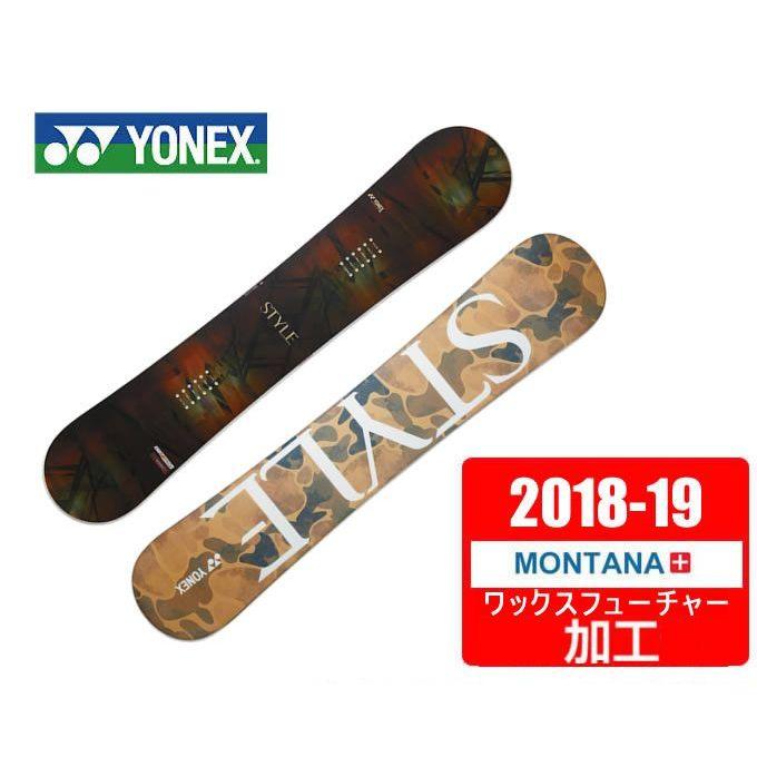 【ポイント3倍 10/11 8:59まで】 ヨネックス スノーボード 板 メンズ STYLE スタイル ST18 YONEX