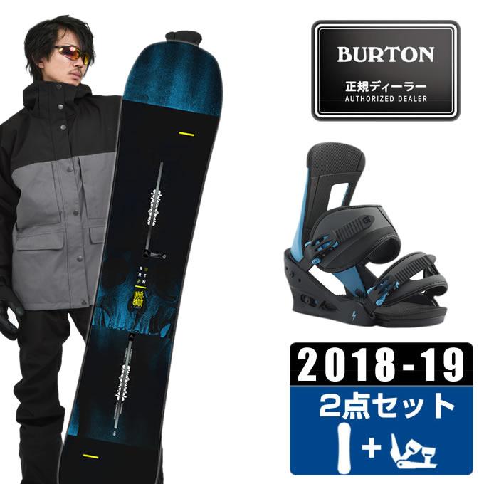 バートン BURTON スノーボード 2点セット メンズ INSTIGATOR + FREESTYLE COBALT BULLE ボード+ビンディング