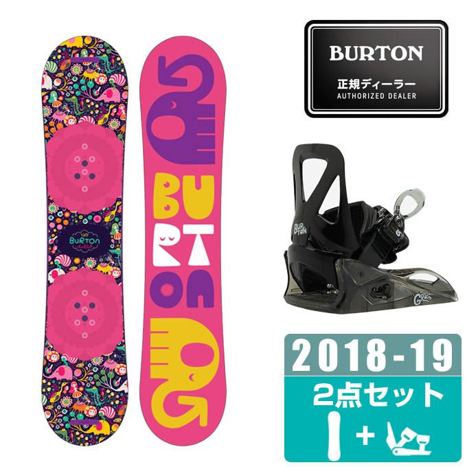 バートン BURTON スノーボード 2点セット ジュニア CHICKLET + Grom ボード+ビンディング