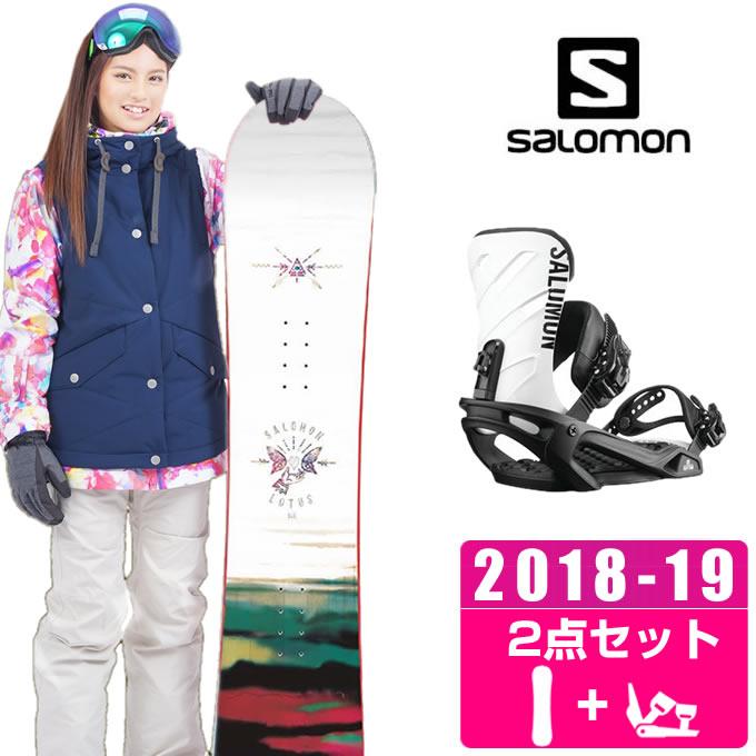 サロモン salomon スノーボード 2点セット レディース LOTUS + RHYTHM BK/WHT ボード+ビンディング