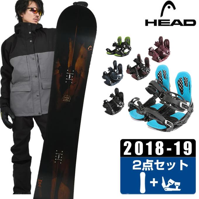 【クーポン利用で1000円引 11/18 23:59まで】 ヘッド HEAD スノーボード 2点セット メンズ FUSION + AXEL 2 ボード+ビンディング