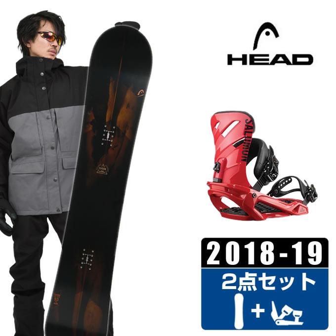 【クーポン利用で1000円引 11/18 23:59まで】 ヘッド HEAD スノーボード 2点セット メンズ FUSION + RHYTHM RED ボード+ビンディング