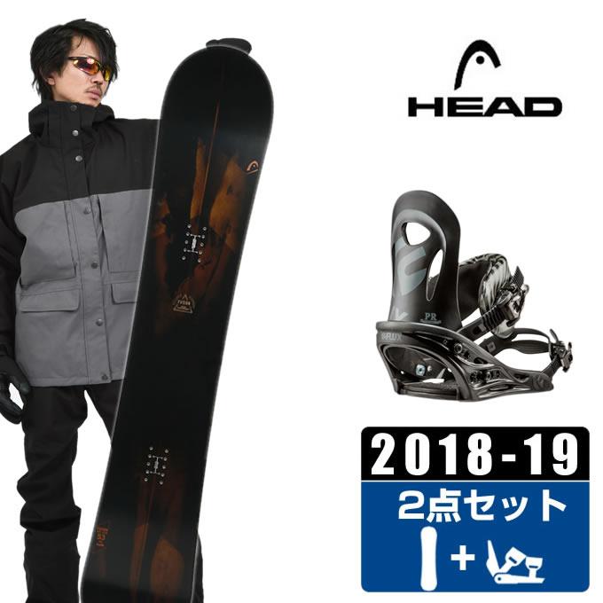 ヘッド HEAD スノーボード 2点セット メンズ FUSION + PR BLACK ボード+ビンディング