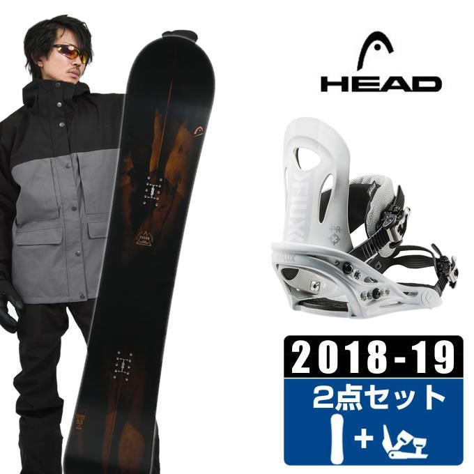 ヘッド HEAD スノーボード 2点セット メンズ FUSION + PR WH ボード+ビンディング