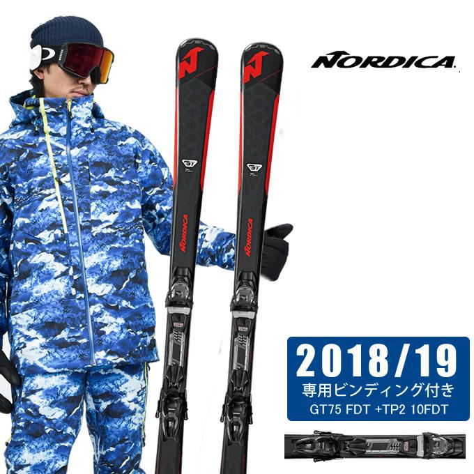 ノルディカ NORDICA スキー板セット 金具付 メンズ GT75 FDT +TP2 10FDT ジーティー75 エフディーティー