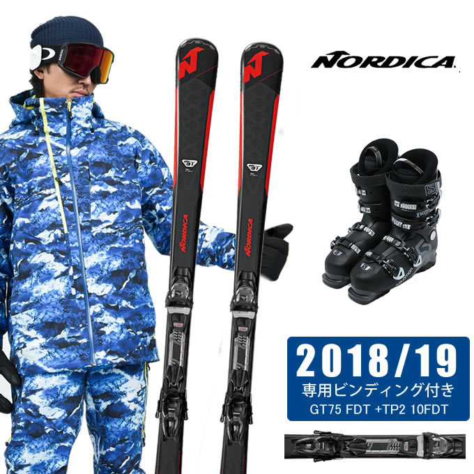 ノルディカ NORDICA スキー板 3点セット メンズ GT75 FDT + TP2 10FDT + X ACCESS 70 WIDE BB スキー板+ビンディング+ブーツ