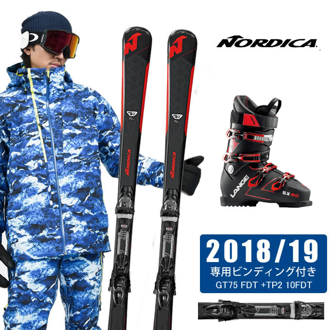 【ポイント3倍 10/11 8:59まで】 ノルディカ NORDICA スキー板 3点セット メンズ GT75 FDT + TP2 10FDT + SX 90 tr. black-red スキー板+ビンディング+ブーツ