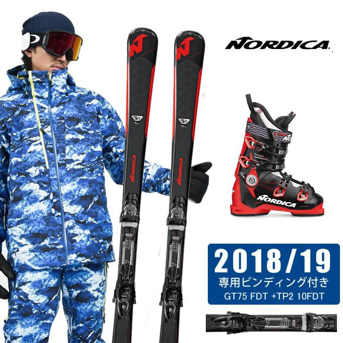 【クーポン利用で1000円引 11/18 23:59まで】 ノルディカ NORDICA スキー板 3点セット メンズ GT75 FDT + TP2 10FDT + SPEEDMACHINE 110 スキー板+ビンディング+ブーツ