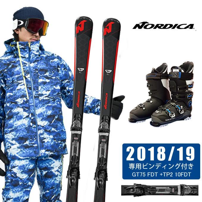 ノルディカ NORDICA スキー板 3点セット メンズ GT75 FDT + TP2 10FDT + X-PRO SPORTS 100 スキー板+ビンディング+ブーツ