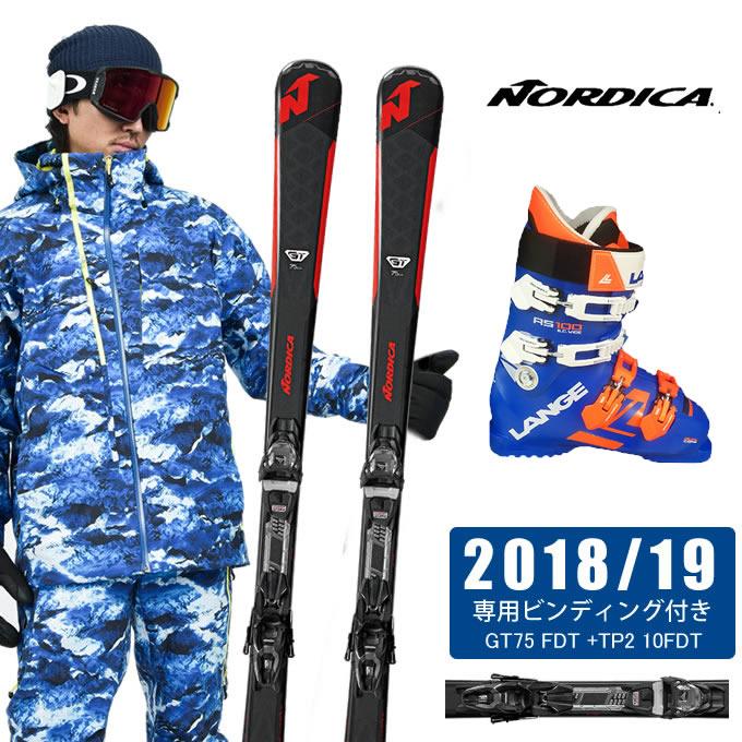 【クーポン利用で1000円引 11/18 23:59まで】 ノルディカ NORDICA スキー板 3点セット メンズ GT75 FDT + TP2 10FDT + RS 100 S.C.WIDE スキー板+ビンディング+ブーツ