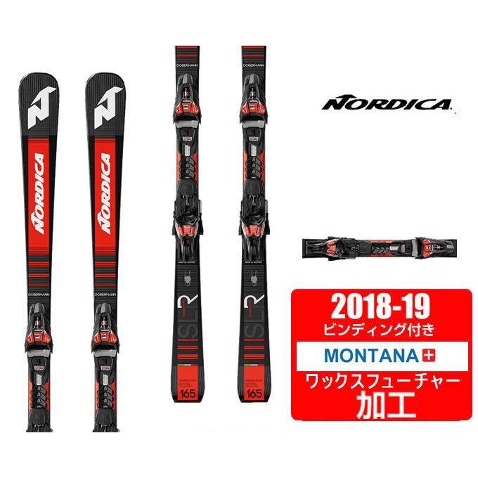 【クーポン利用で1000円引 11/18 23:59まで】 ノルディカ NORDICA スキー板セット 金具付 メンズ DOBERMANN SLR RB +XCELL14FDT【WAX】