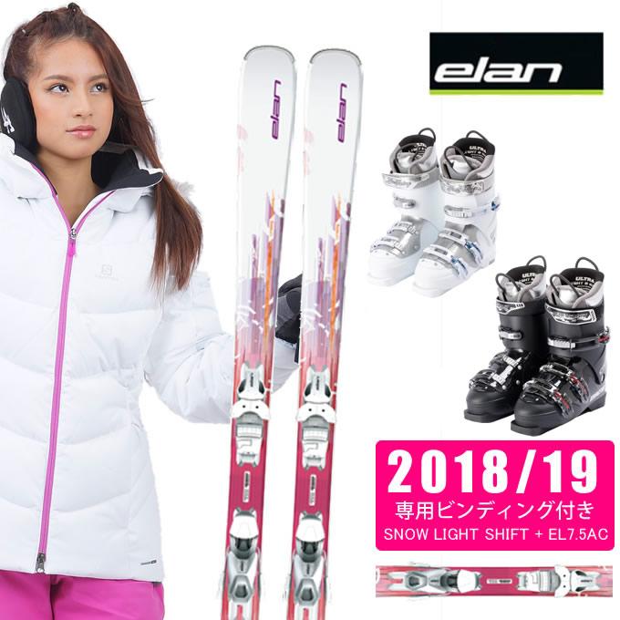 エラン ELAN スキー板 3点セット レディース SNOW LS + EL 7.5 AC + CARVE7 スキー板+ビンディング+ブーツ