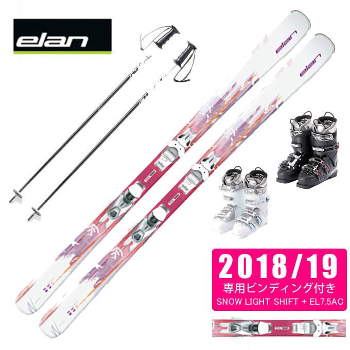 エラン ELAN スキー板 4点セット レディース SNOW LS + EL7.5AC + CARVE7 + SLALOM