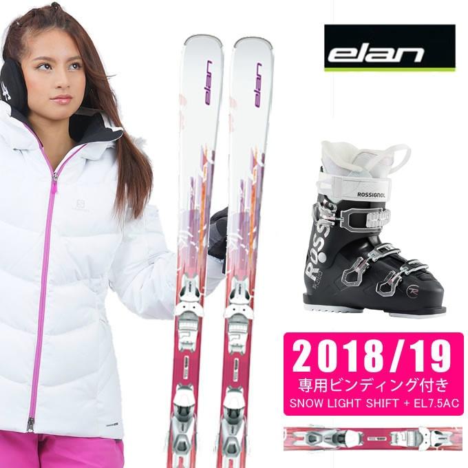 【クーポン利用で1000円引 11/18 23:59まで】 エラン ELAN スキー板 3点セット レディース SNOW LS + EL 7.5 AC + KELIA 50 スキー板+ビンディング+ブーツ