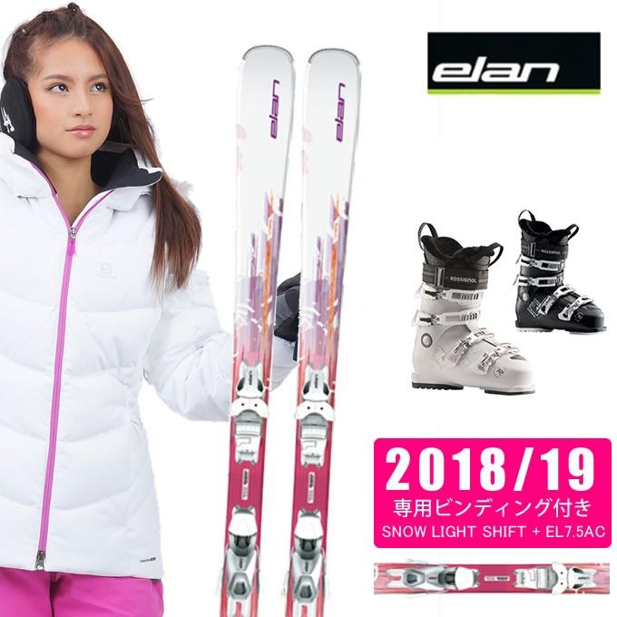 エラン ELAN スキー板 3点セット レディース SNOW LS + EL 7.5 AC + PURE CONFORT 60 スキー板+ビンディング+ブーツ