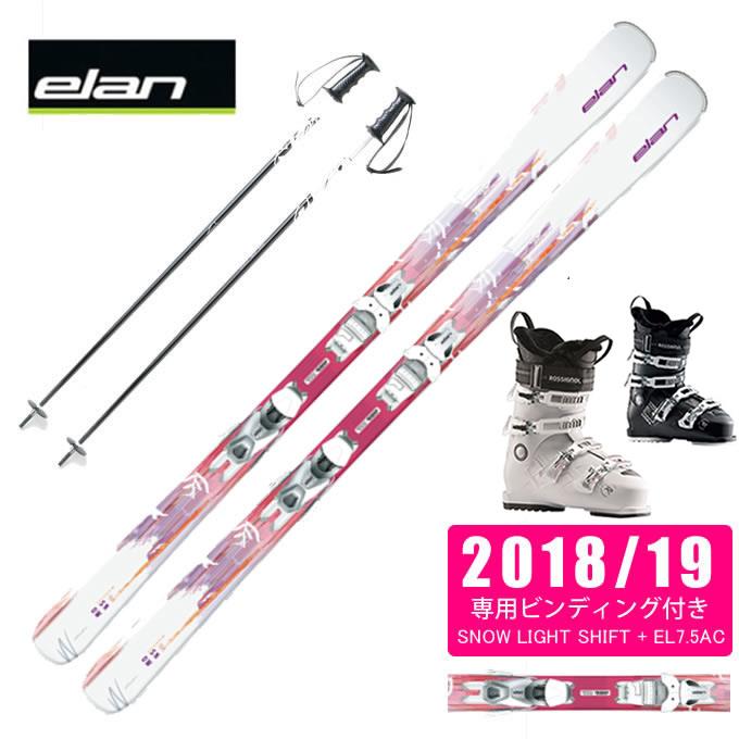 【ポイント3倍 10/4 15:00~10/11 8:59】 エラン ELAN スキー板 4点セット レディース SNOW LS + EL7.5AC + PURE CONFORT 60 + SLALOM