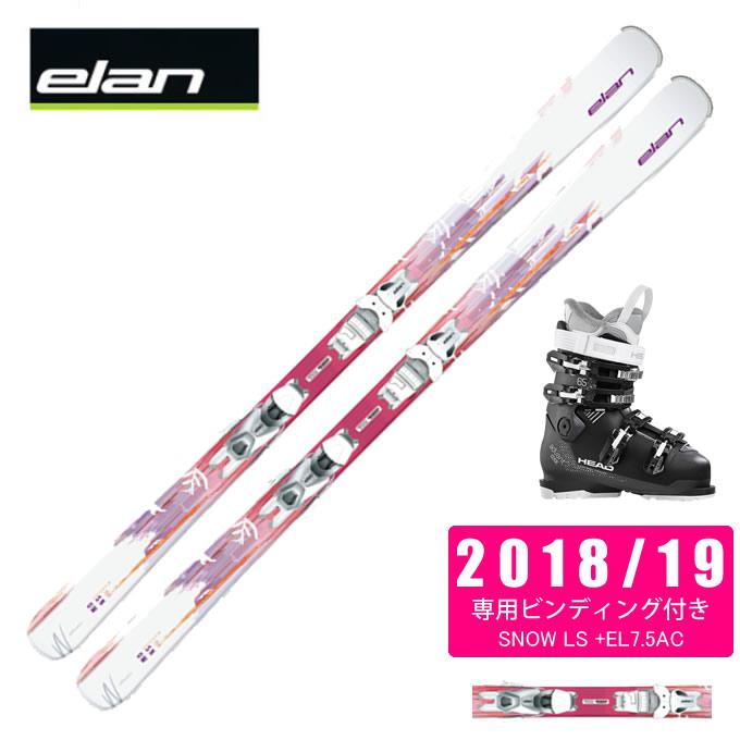エラン ELAN スキー板 3点セット レディース SNOW LIGHT SHIFT + EL7.5AC + ADVANT EDGE 65W スキー板+ビンディング+ブーツ