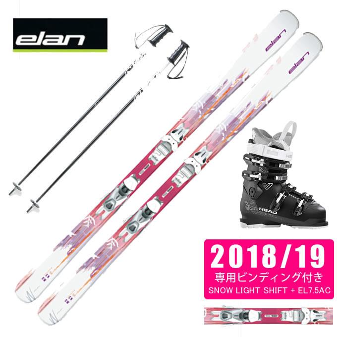 【ポイント3倍 10/4 15:00~10/11 8:59】 エラン ELAN スキー板 4点セット レディース SNOW LS + EL7.5AC + ADVANT EDGE 65W WH GY + SLALOM