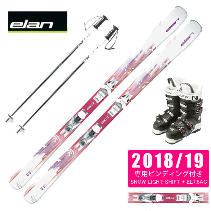 【ポイント3倍 10/4 15:00~10/11 8:59】 エラン ELAN スキー板 4点セット レディース SNOW LS + EL7.5AC + X ACCESS 60W WIDE WB + SLALOM