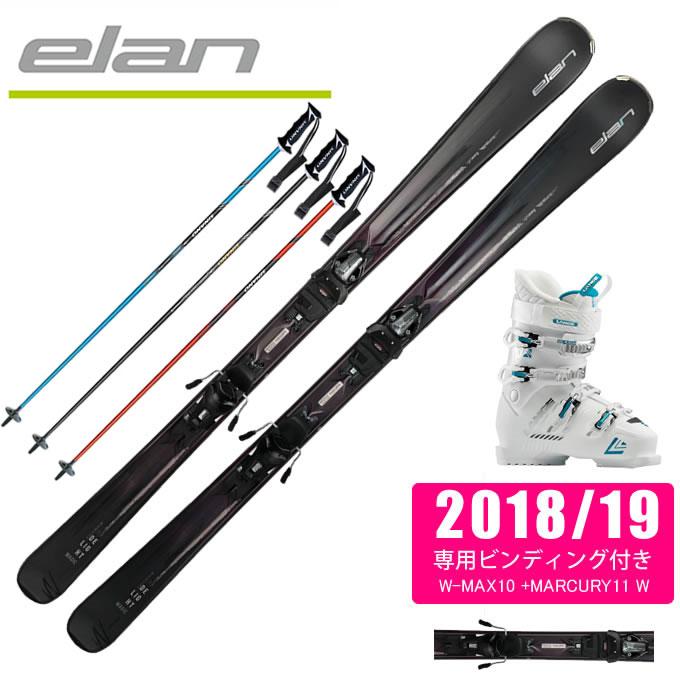 【クーポン利用で1000円引 3/4 20:00~3/11 1:59】 エラン ELAN スキー板 4点セット レディース DELIGHT MAGIC LS +ELW 9.0S + SX 70 W + CX-FALCON