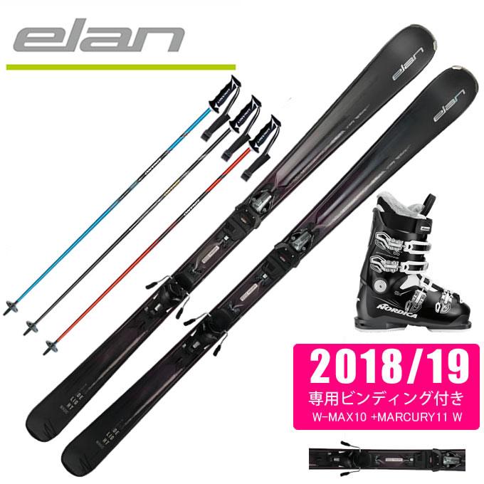 エラン ELAN スキー板 4点セット レディース DELIGHT MAGIC LS +ELW 9.0S + SPORTMACHINE 65W + CX-FALCON