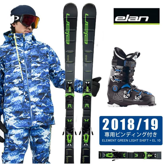【クーポン利用で1000円引 11/18 23:59まで】 エラン ELAN スキー板 3点セット メンズ ELAMENT GREEN LS + T-EL 10 + X PRO 90 スキー板+ビンディング+ブーツ