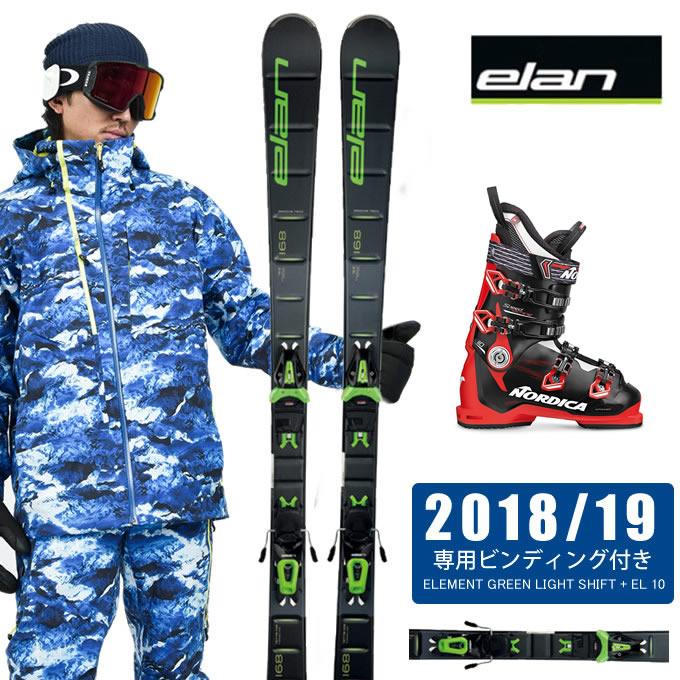 【クーポン利用で1000円引 11/18 23:59まで】 エラン ELAN スキー板 3点セット メンズ ELAMENT GREEN LS + EL 10 + SPEEDMACHINE 110 スキー板+ビンディング+ブーツ