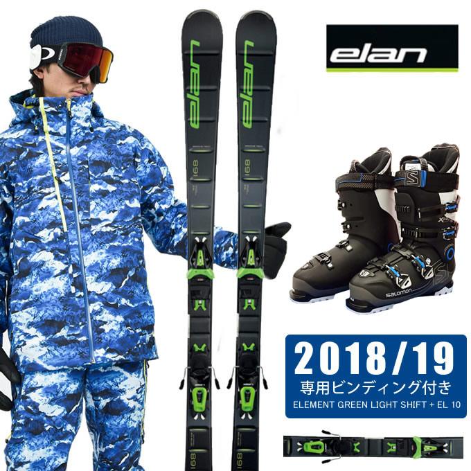【クーポン利用で1000円引 11/18 23:59まで】 エラン ELAN スキー板 3点セット メンズ ELAMENT GREEN LS + EL 10 + X-PRO SPORTS 100 スキー板+ビンディング+ブーツ