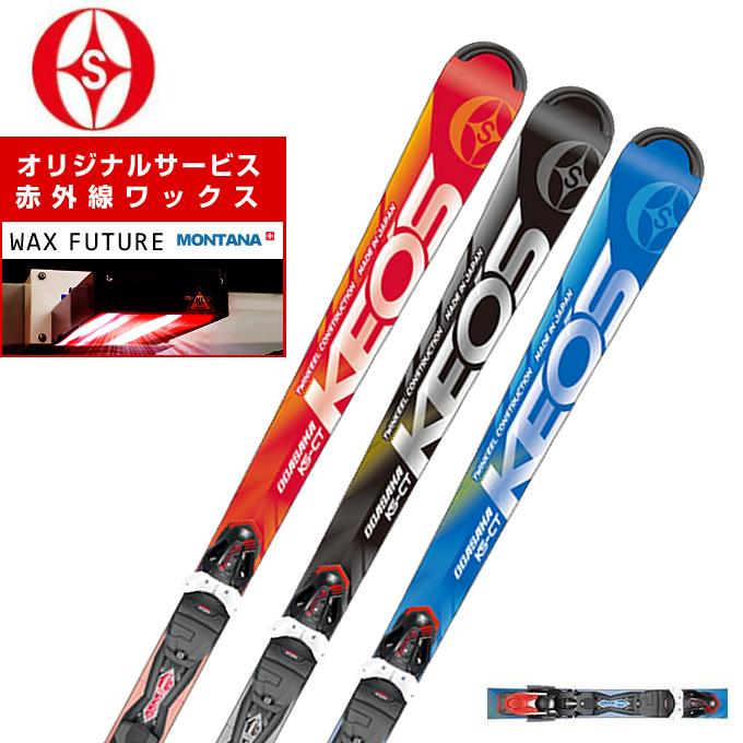 【クーポン利用で1000円引 11/18 23:59まで】 オガサカ OGASAKA スキー板 セット金具付 メンズ KS-CT + PR11 GW【WAX】