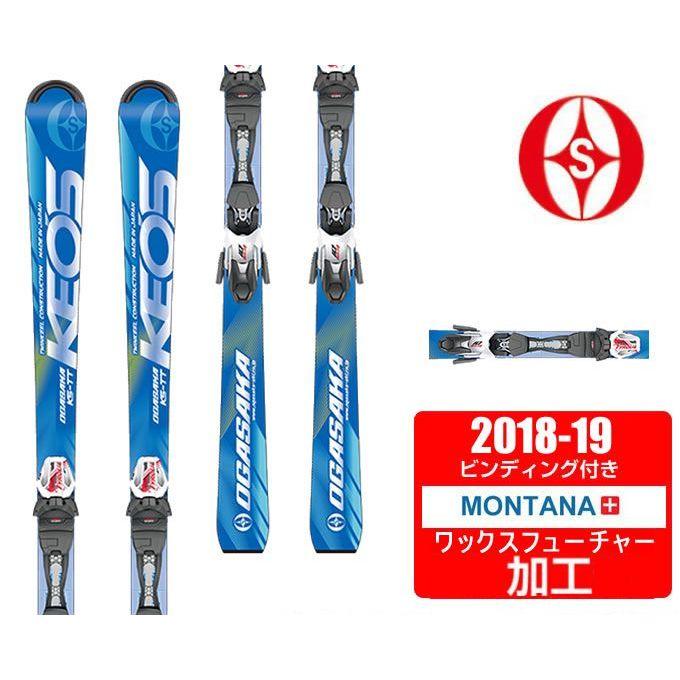【クーポン利用で1000円引 11/18 23:59まで】 オガサカ OGASAKA スキー板 セット金具付 メンズ KS-TT + SLR10 GW 【wax】