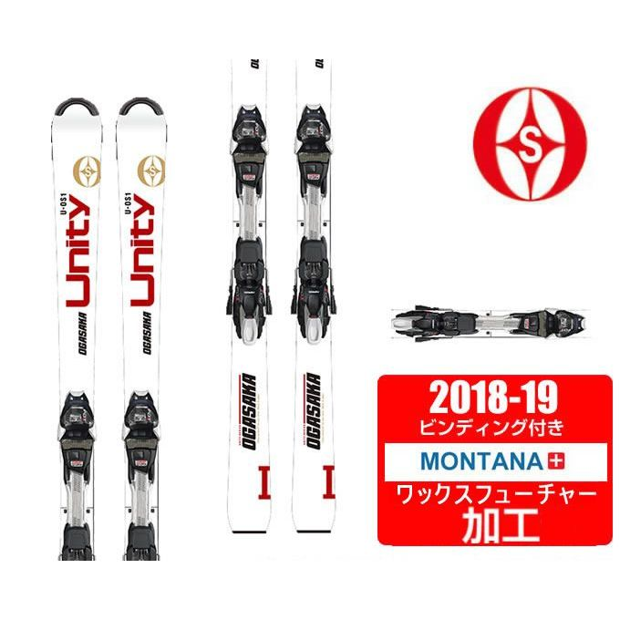 【クーポン利用で1000円引 11/18 23:59まで】 オガサカ OGASAKA スキー板 セット金具付 メンズ UNITY OS/1 WH + FDT12TPX【WAX】