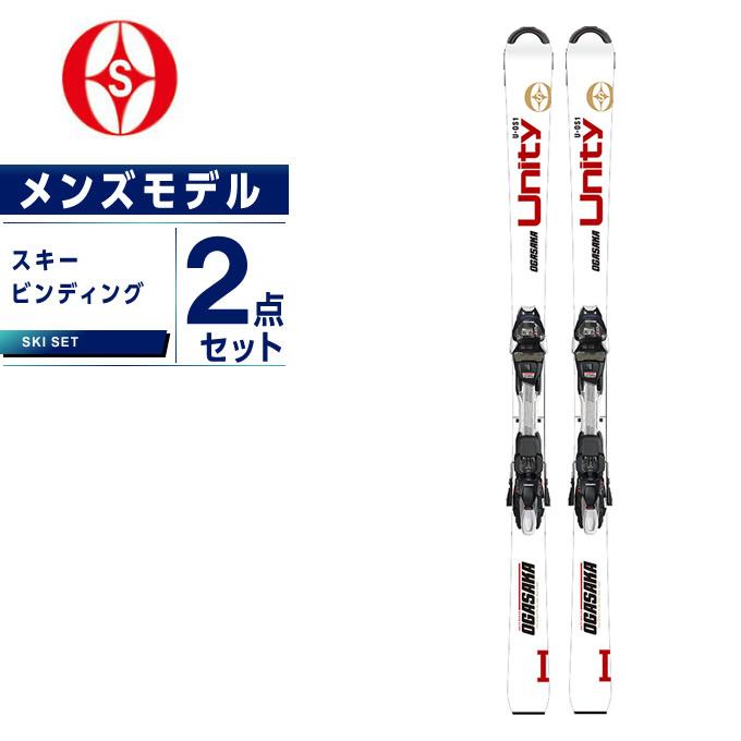 【19-20 2020 モデル】【取付無料】 【クーポンで3000円引 3/10 0:00~23:59】【ポイント5倍 ~3/10 0:00~23:59】 オガサカ OGASAKA スキー板 セット金具付 メンズ スキー板+ビンディング UNITY OS/1 WH +FDT12TPX