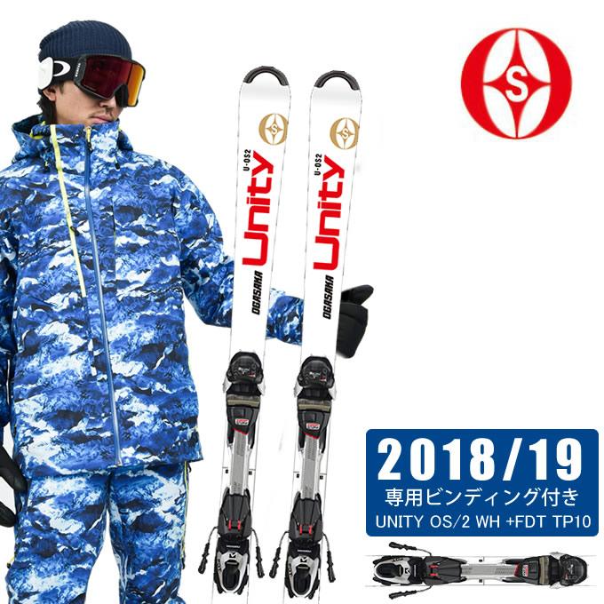 【5/5はクーポンで1000円引&エントリーかつカード利用で5倍】 オガサカ OGASAKA スキー板セット 金具付 メンズ UNITY OS/2 WH +FDT TP10 ユニティ