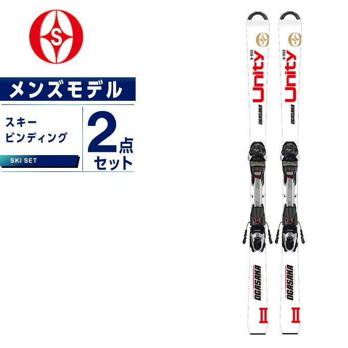 【5/5はクーポンで1000円引&エントリーかつカード利用で5倍】 オガサカ OGASAKA スキー板 セット金具付 メンズ スキー板+ビンディング UNITY OS/2 WH +FDT TP10